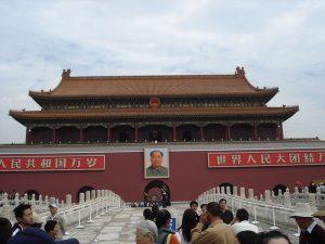 China Plein Hemelse Vrede