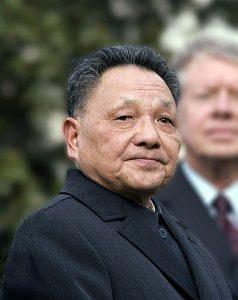 Xiaoping China