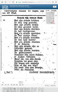 Doorenbos vlucht Batavia onderscheidingen
